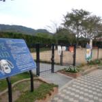 福山サービスエリア(上り線)