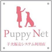 Puppynet